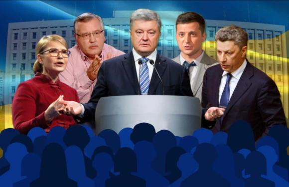 Выборы Президента Украины состоятся 31 марта 2019. Кто победит?