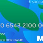 Изображение - Как получить выплату 25 000,00 рублей в 2019-2020 году 8D7EDB73-833E-418E-AE75-6523FF432E3E_cx0_cy4_cw0_w1023_r1_s-150x150