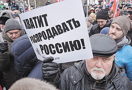 Митинг 17 марта 2019 в Москве. Когда, кто, где, во сколько, требования
