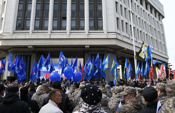 Митинг 17 марта 2019 в Москве прямая трансляция