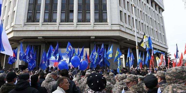 Программа мероприятий на празднование 5-летия присоединение Крыма к России