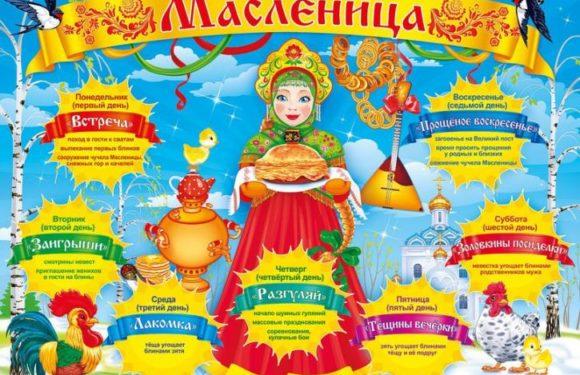 Масленица! В России началась масленичная неделя с 4 по 10 марта