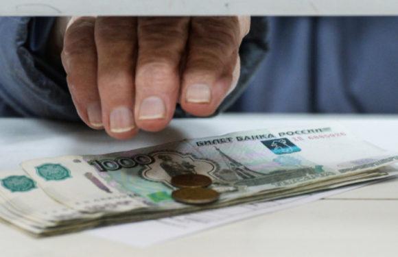 Цифры размеров пенсий ниже которых Ваша пенсия быть не должна! Таблица по всем регионам и областям