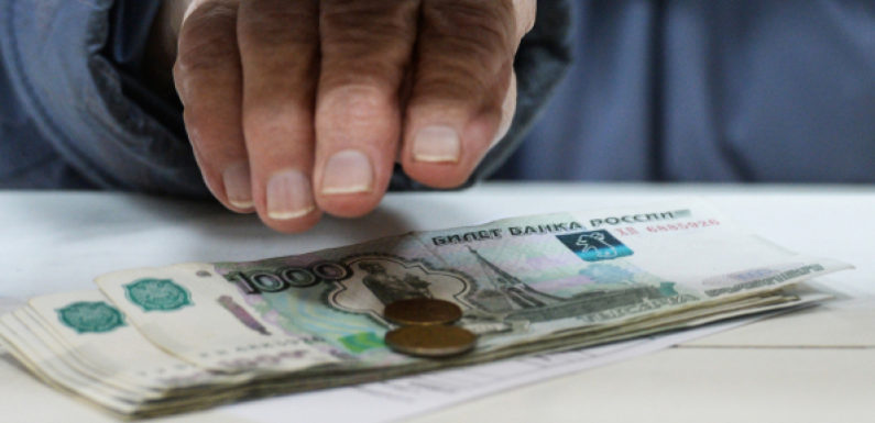 Выплатят ли перерасчет и повышенные пенсии в апреле 2019 года