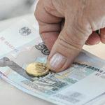 Изображение - Как получить выплату 25 000,00 рублей в 2019-2020 году vyplata-pensij-v-marte-2019-kogda-budet-proishodit-150x150