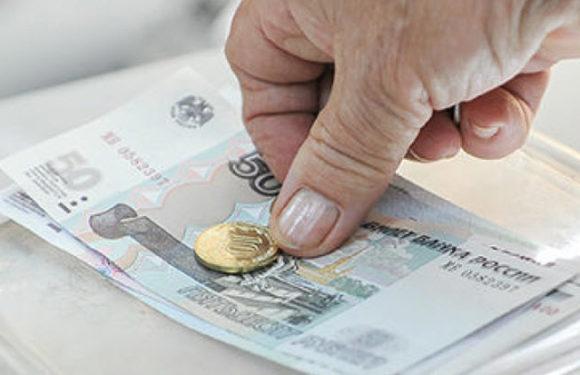 Размер прожиточного минимума ниже которого Ваша пенсия не должна быть меньше
