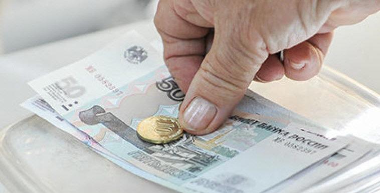 Перерасчет пенсий пенсионерам с 1 апреля 2019 года