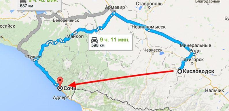 Когда построят тоннель из Кисловодска в Сочи?