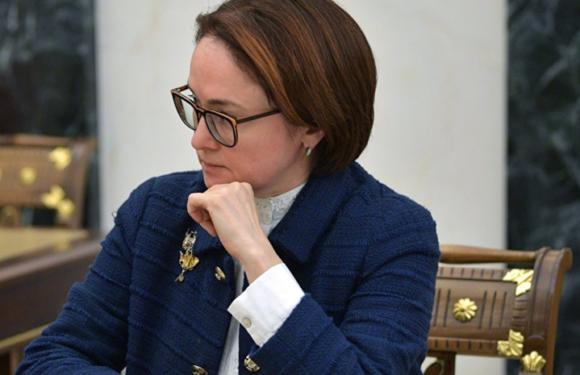 Деноминации рубля не будет! Набиуллина заявила!