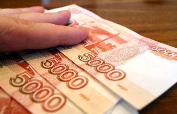 Как получить компенсацию 15 000 рублей за путешествие по России, куда надо ехать, какие путевки брать?